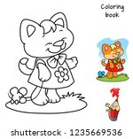 cute little kitty with a toy... | Shutterstock .eps vector #1235669536
