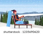 man relaxing on lounge chair... | Shutterstock .eps vector #1235690620