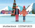 couple skaters standing ice... | Shutterstock .eps vector #1235691823