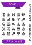 vector icons pack of 25 filled... | Shutterstock .eps vector #1235736106