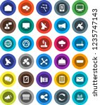 white solid icon set  clipboard ... | Shutterstock .eps vector #1235747143