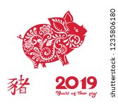 2019 chinese new year  year of... | Shutterstock .eps vector #1235806180