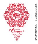 2019 chinese new year  year of... | Shutterstock .eps vector #1235806186