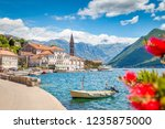 scenic panorama view of the... | Shutterstock . vector #1235875000