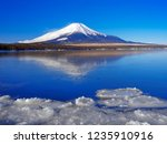 mt fuji  in the early morning.... | Shutterstock . vector #1235910916