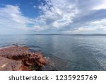 australia  new south wales... | Shutterstock . vector #1235925769