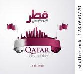 qatar national day celebration... | Shutterstock .eps vector #1235950720