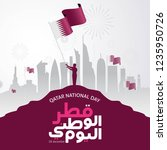 qatar national day celebration... | Shutterstock .eps vector #1235950726