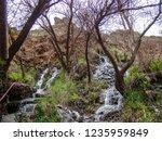 beautiful rivers between... | Shutterstock . vector #1235959849