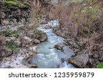 beautiful rivers between... | Shutterstock . vector #1235959879