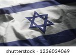 israel flag rumpled close up  | Shutterstock . vector #1236034069