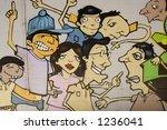 enfants   Shutterstock . vector #1236041