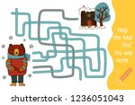 maze for children with the... | Shutterstock .eps vector #1236051043