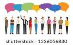 vector illustration  flat style ... | Shutterstock .eps vector #1236056830