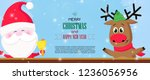 merry christmas and happy new... | Shutterstock .eps vector #1236056956