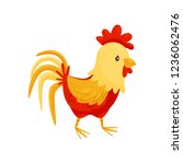 flat vector icon of rooster... | Shutterstock .eps vector #1236062476