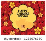 chinese new year background ... | Shutterstock .eps vector #1236076390