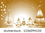 merry christmas and new year... | Shutterstock .eps vector #1236094120