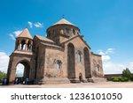 echmiatsin  armenia  jun 03... | Shutterstock . vector #1236101050