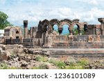 echmiatsin  armenia   jun 03... | Shutterstock . vector #1236101089