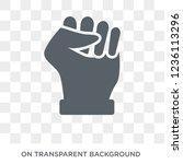 strength icon. strength design... | Shutterstock .eps vector #1236113296