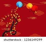 watercolor sakura frame.... | Shutterstock . vector #1236149299