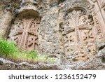goght  armenia   jun 05 2018 ... | Shutterstock . vector #1236152479
