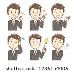 businessman's set  variation | Shutterstock .eps vector #1236154006