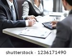 close up.business team... | Shutterstock . vector #1236171490