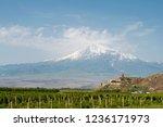 ararat   armenia   jun 15 2018  ... | Shutterstock . vector #1236171973