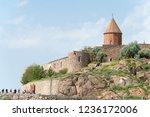 ararat   armenia   jun 15 2018  ... | Shutterstock . vector #1236172006