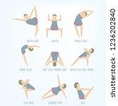 set of isolated vector yoga... | Shutterstock .eps vector #1236202840
