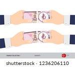10 turkish lira banknote. hands ... | Shutterstock .eps vector #1236206110