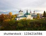 church of jesus' triumphal... | Shutterstock . vector #1236216586