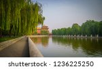 City of Bejing in China