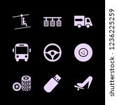 road icon. road vector icons... | Shutterstock .eps vector #1236225259