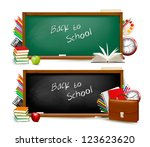 back to school. two banners... | Shutterstock .eps vector #123623620