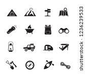 hiking and camping icons vector ... | Shutterstock .eps vector #1236239533