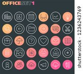 inline office icons collection  ... | Shutterstock .eps vector #1236243769