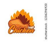 fast food diner labels set.... | Shutterstock .eps vector #1236296920