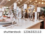 wedding table serivce. candles... | Shutterstock . vector #1236332113