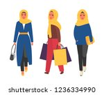 hijab muslim woman. modern... | Shutterstock .eps vector #1236334990