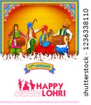 illustration of happy lohri... | Shutterstock .eps vector #1236338110