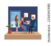 business people in the... | Shutterstock .eps vector #1236341980