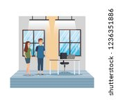 business couple in the workplace | Shutterstock .eps vector #1236351886