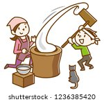 japanese pounding rice event | Shutterstock .eps vector #1236385420