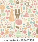 seamless pattern with colorful... | Shutterstock .eps vector #123639154