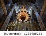 kiev ukraine 09 03 17  inside... | Shutterstock . vector #1236405286