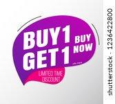 buy 1 get 1 sale banner template | Shutterstock .eps vector #1236422800