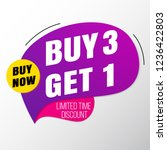 buy 3 get 1 sale banner... | Shutterstock .eps vector #1236422803